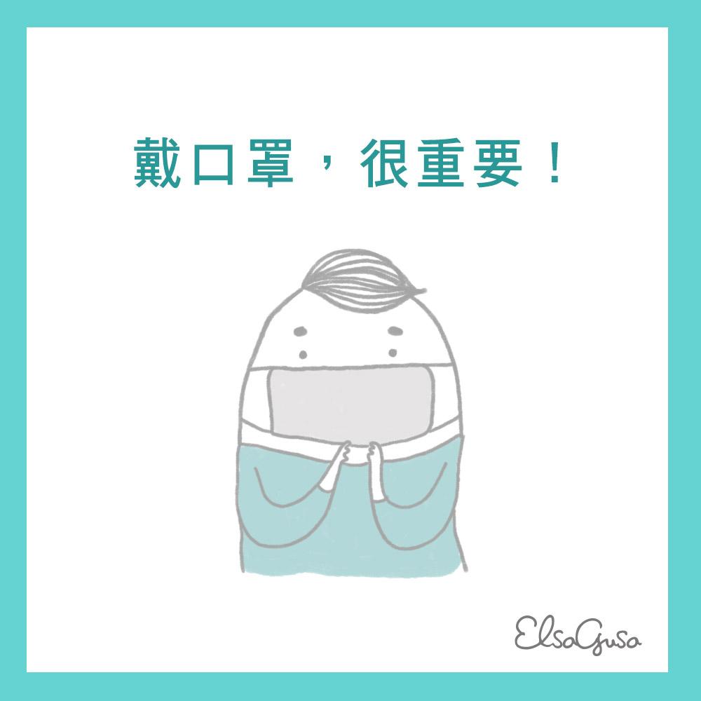 疫情期間,戴口罩很重要