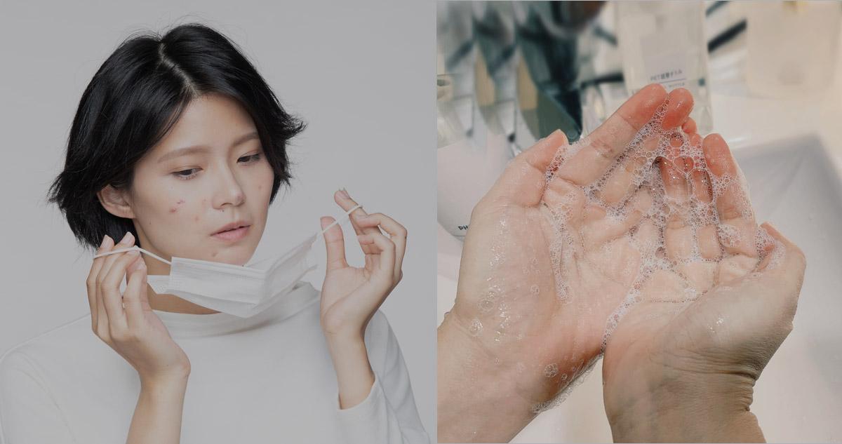 口罩痘,手越洗越乾躁