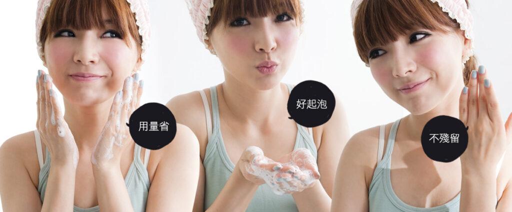 艾莎古薩 高濃縮胺基酸洗面乳